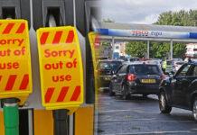 Βρετανία καύσιμα