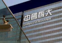 Evergrande: Η απειλή νέας Lehman Brothers δονεί την οικονομία της Κίνας