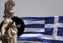 Ελλάδα χρέος