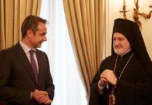 Γιατί ο Μητσοτάκης έδωσε άφαση αμαρτιών στην τουρκική πασαρέλα του Ελπιδοφόρου