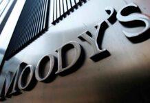Moody's τράπεζες