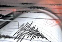 σεισμός Αττική