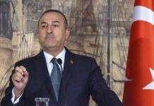 Τουρκία τριμερής