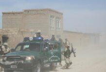 Αφγανιστάν νεκρούς