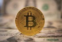 Σπάει όλα τα «κοντέρ» το bitcoin: Ξεπέρασε και τα 66.000 δολάρια