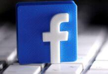 facebook όνομα