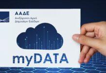 my - data