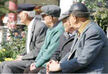 αναδρομικά συνταξιούχοι