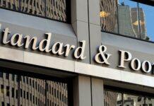 Το «σταυρουδάκι» (το plus) της Standard & Poor's επηρεάζει τις εξελίξεις