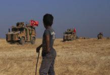 Τουρκία Συρία